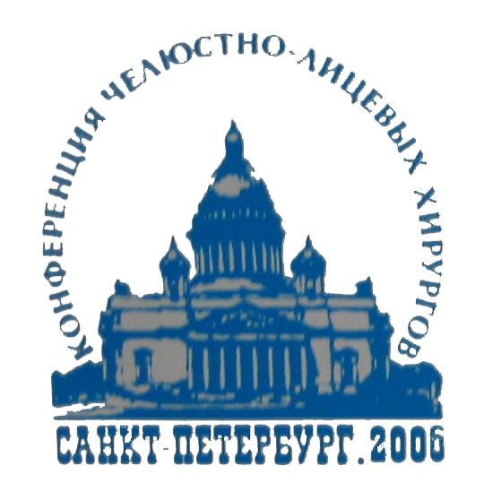 21 конференция члх Спб